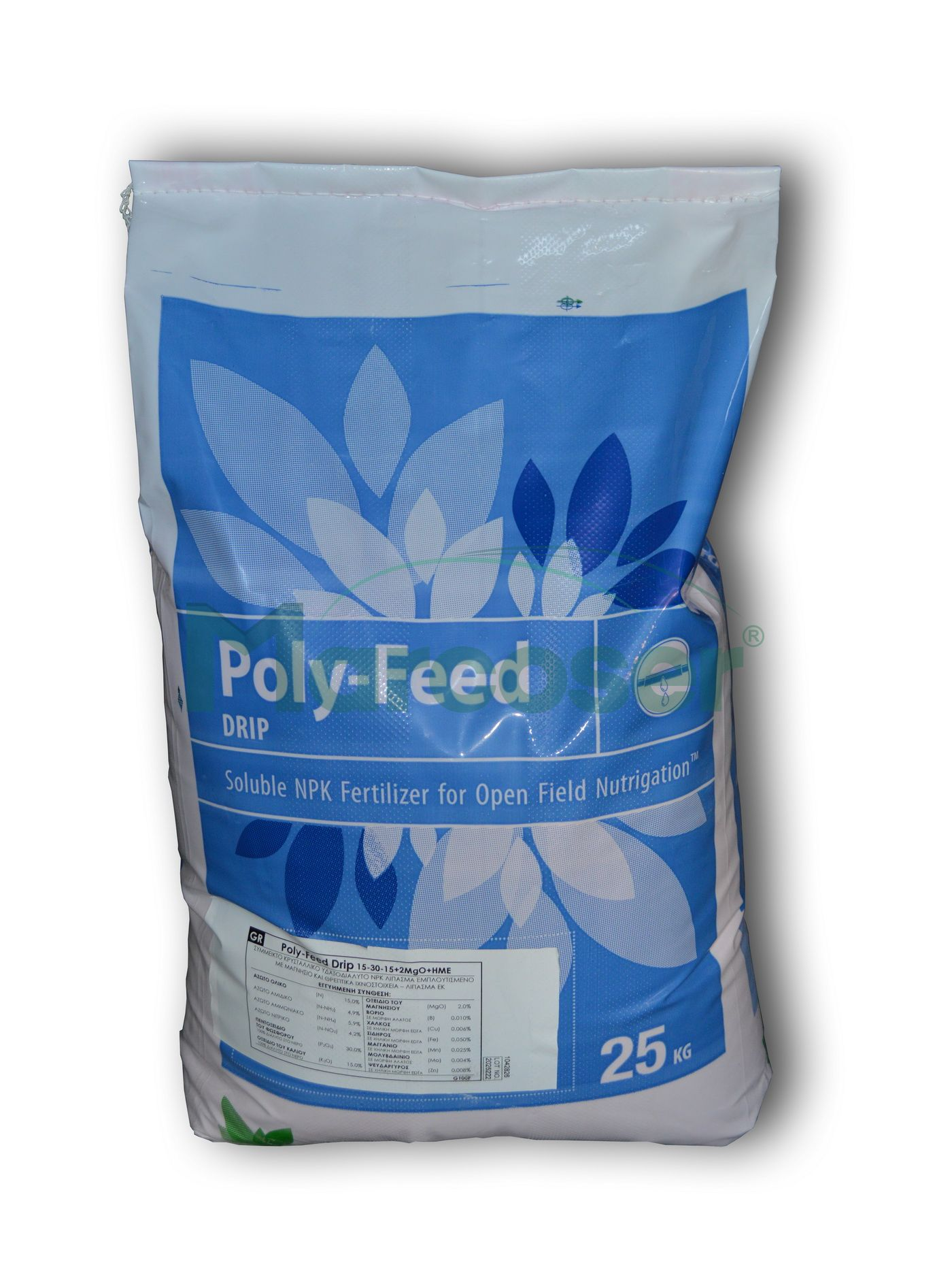Poly-Feed 15:30:15
